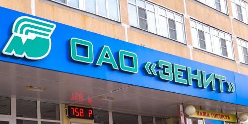 ОАО «Зенит» примет участие вмеждународной выставке
