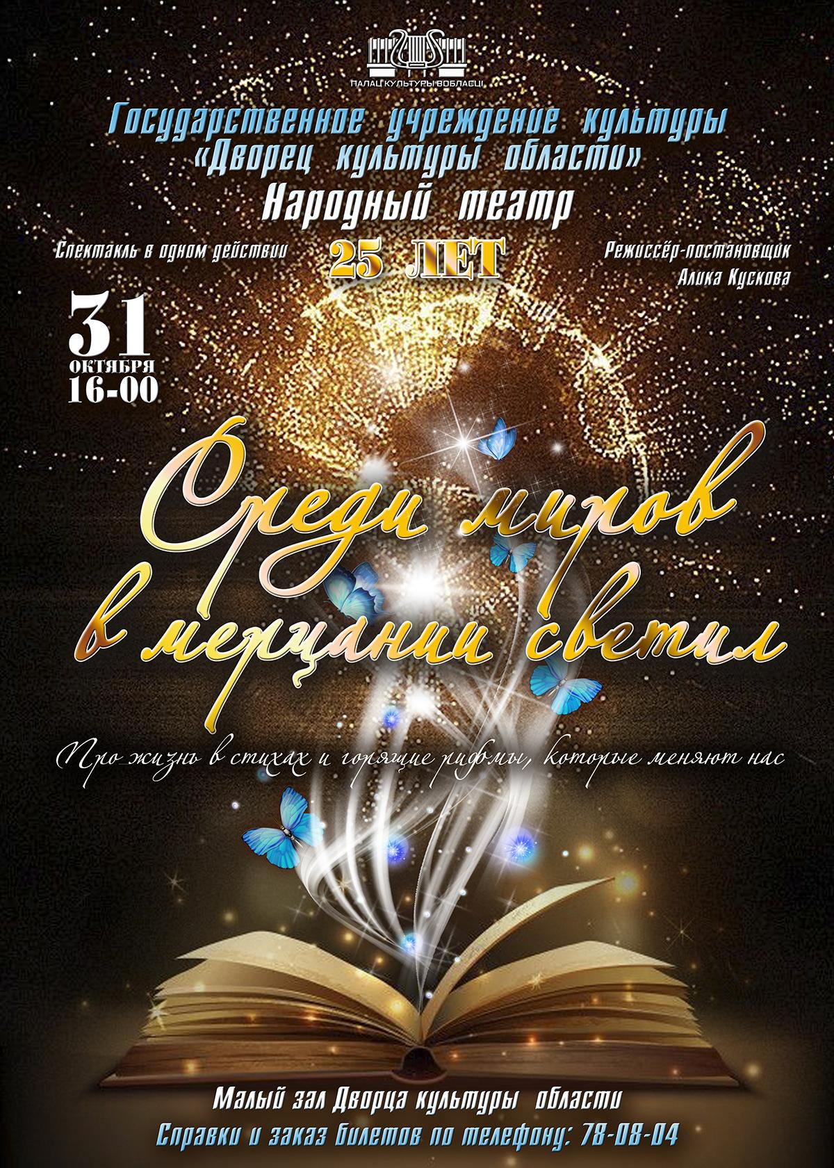 Стала известна программа мероприятий XXIV Международного фестиваля анимационных фильмов «Анимаевка-2021» вМогилеве