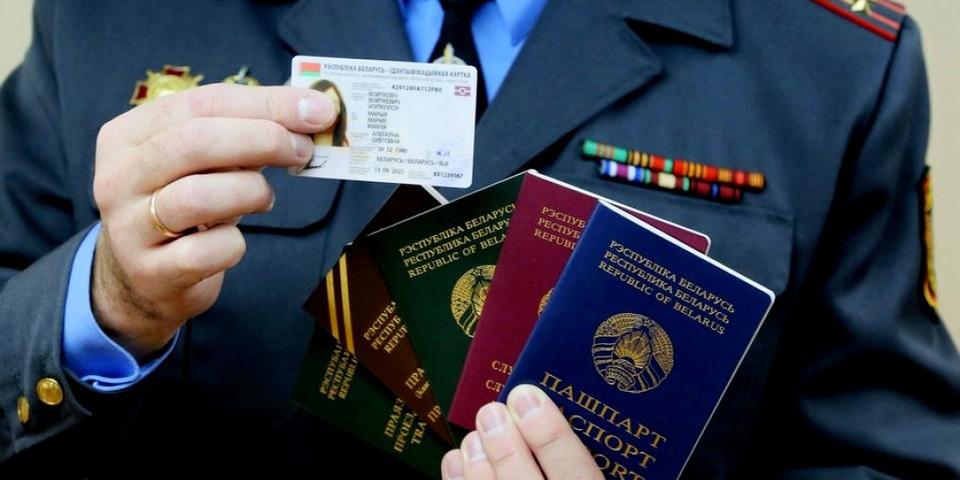 ВМогилевской области начали выдавать биометрические документы