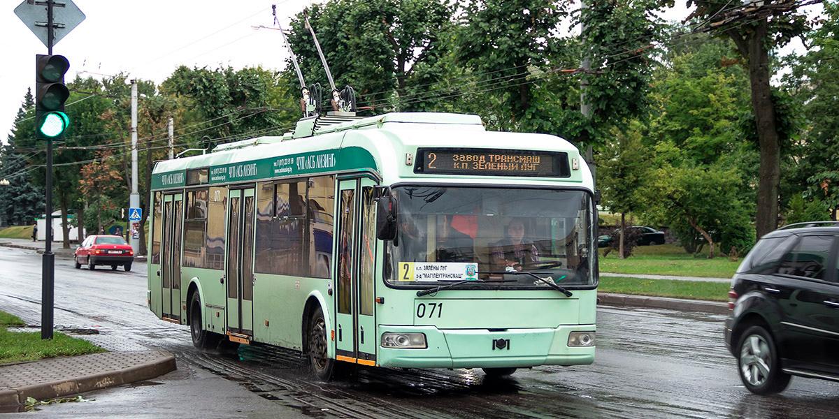 Напоминаем: с 13 сентября в Могилеве изменится троллейбусная маршрутная сеть