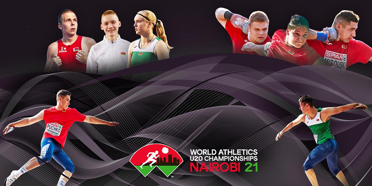 Трое представителей Могилевской области примут участие вмолодежномЧМ полегкой атлетике