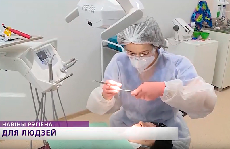 Могилевская поликлиника № 3 внедряет инклюзивные технологии