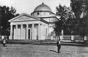 Иосифовский собор