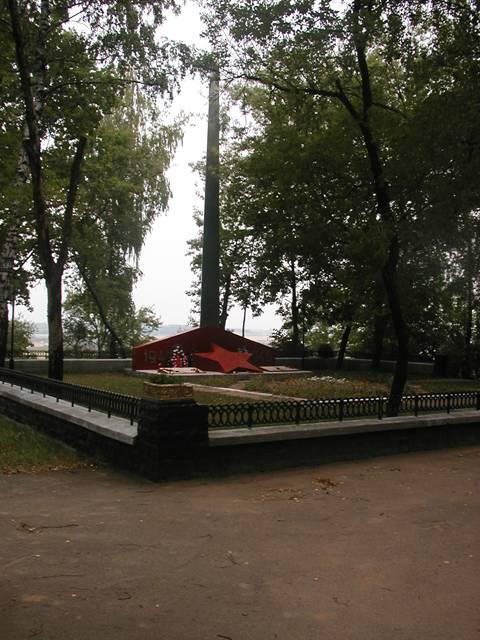 Братская могила (ул. Автозаводская)