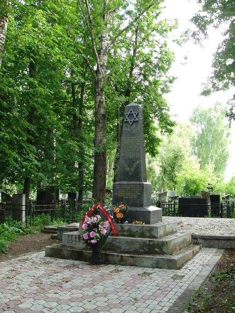 Братская могила («еврейское» кладбище)