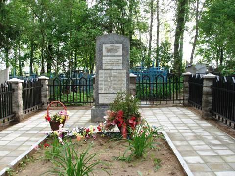 Братская могила (Грузовское кладбище)
