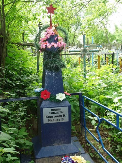 Братская могила воинов-танкистов (Карабановское кладбище)