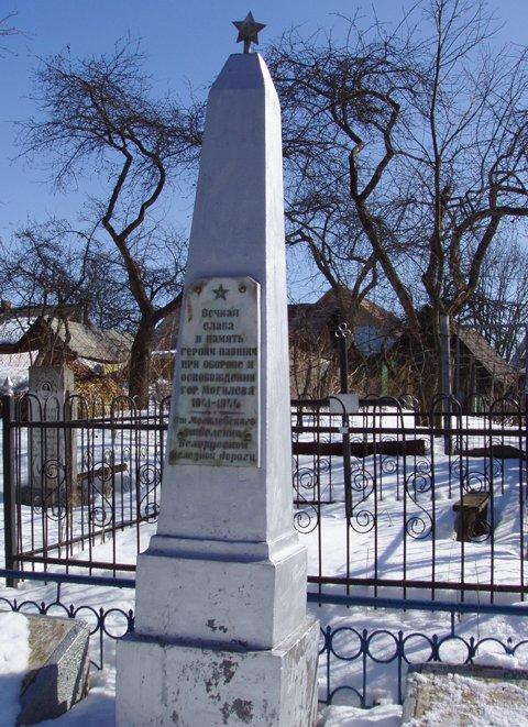 Братская могила защитников города (Карабановское кладбище)