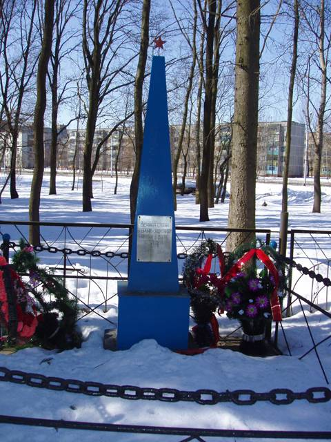 Индивидуальное захоронения (кладбище по ул. Крупской)