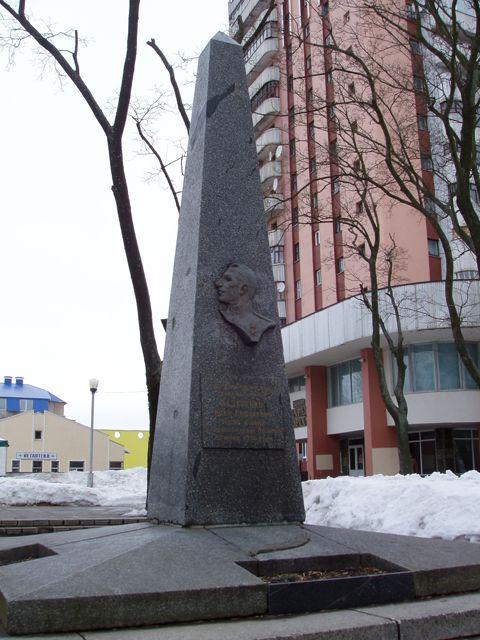 Могила генерал-майора Лазаренко Ивана Сидоровича
