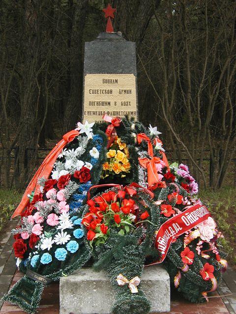 Братская могила воинов, погибших в годы Великой Отечественной войны (пос. Малая Боровка)