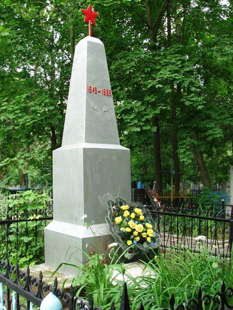 Братская могила павших за освобождение Могилева милиционеров (Машековское кладбище)