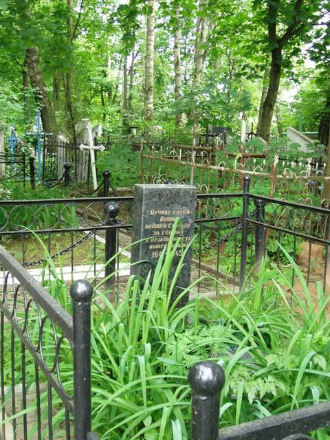 Братская могила воинов, павших при освобождении Могилева (Машековское кладбище).
