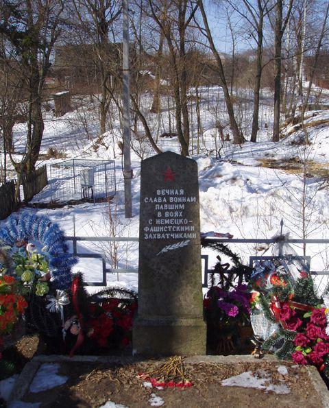 Братская могила воинов (ул. Нижняя Карабановская)