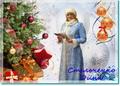 Творческий фотоконкурс «Рождественская библиофея» проводится в Могилеве