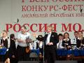 Могилевский оркестр им.Л. Иванова выступал вПензе