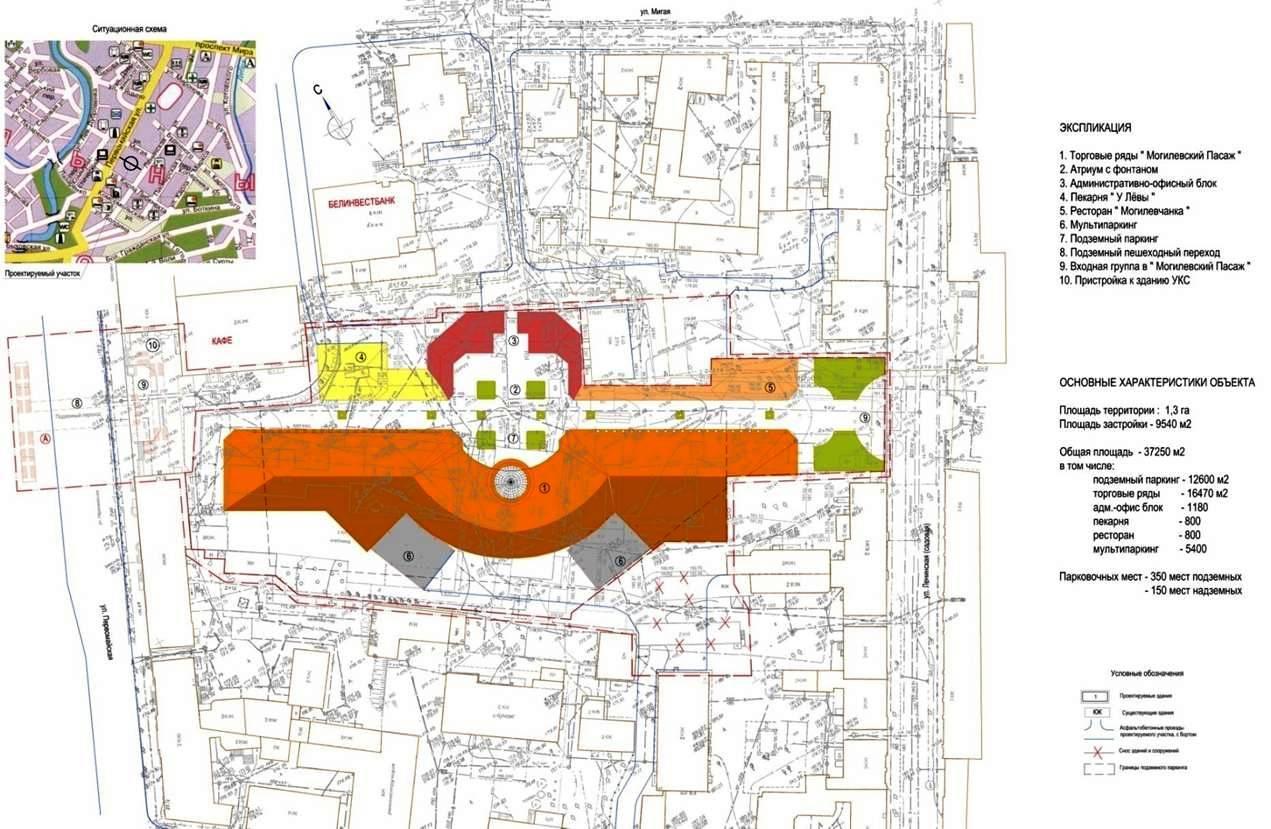 схема зала ледового дворца в могилеве