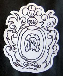Герб, возможно, «Яцына»