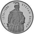 Stephanus Rex: гэтым лістом жыхарам Магілёва загадваю