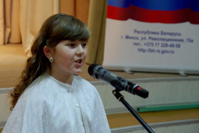Могилевчанин Егор Дудко удостоен Гран-при IIгородского фестиваля-конкурса «Русский романс»