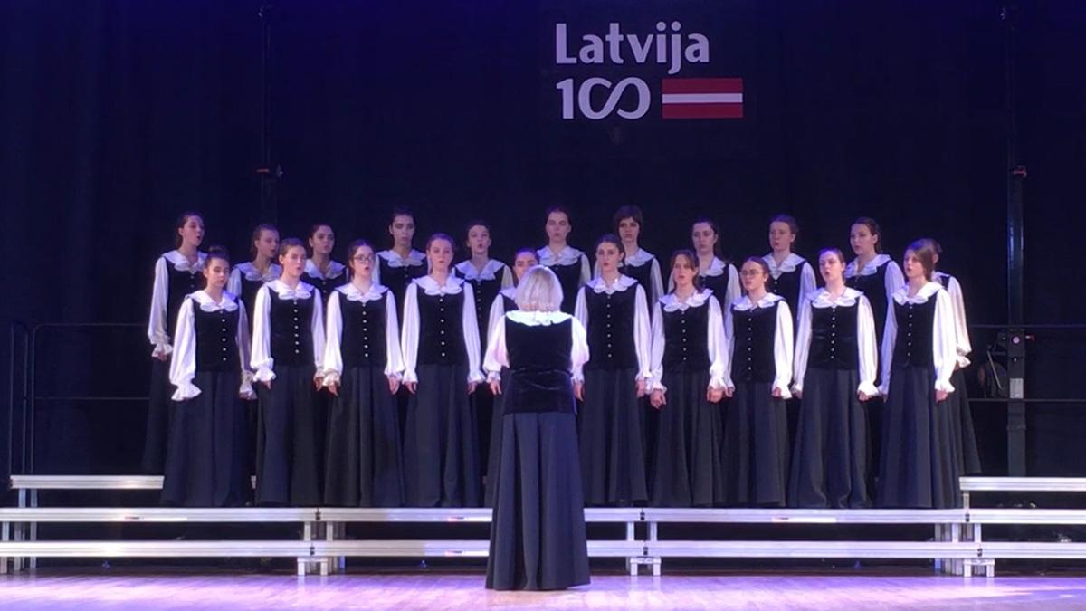 Образцовый концертный хор