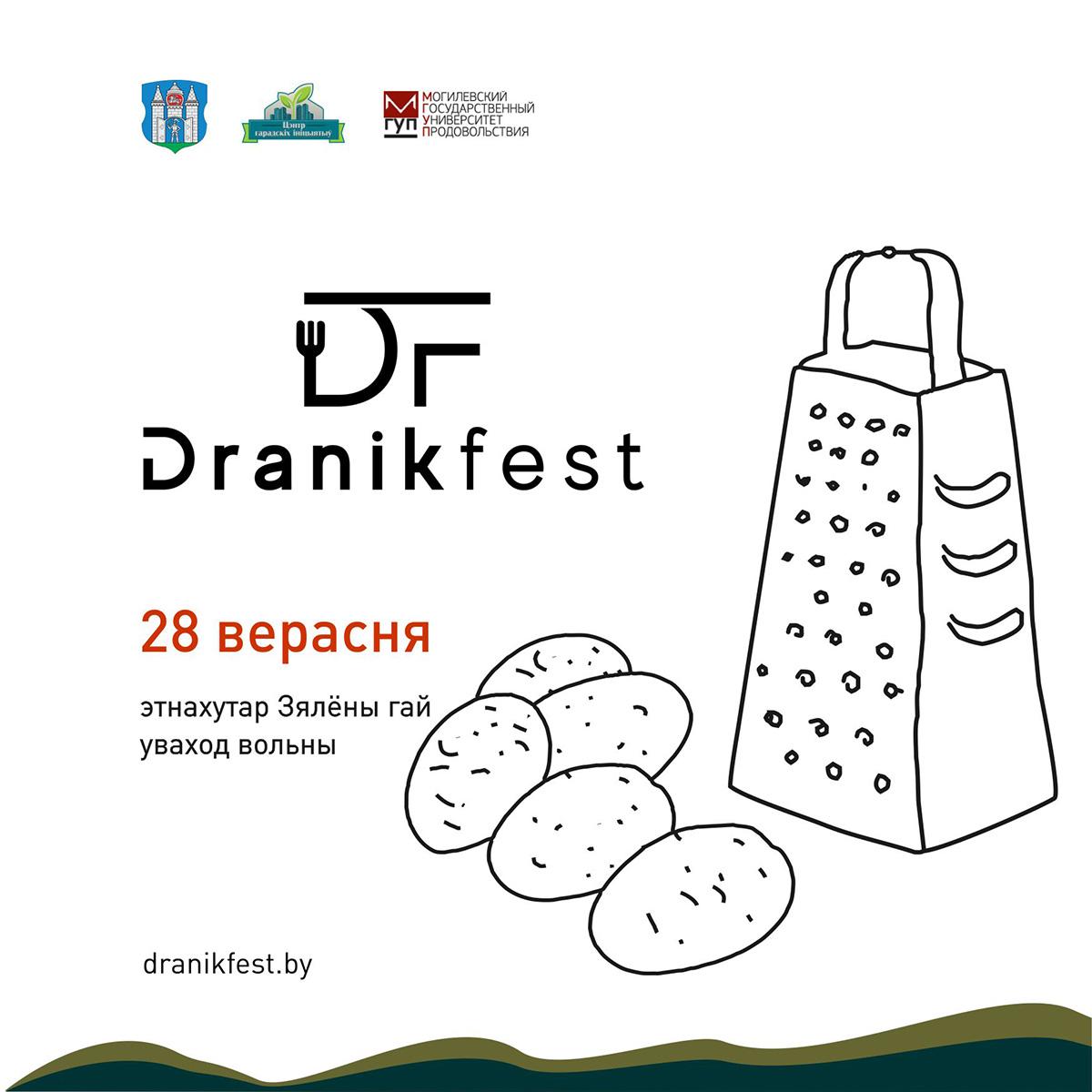 Драник-Fest