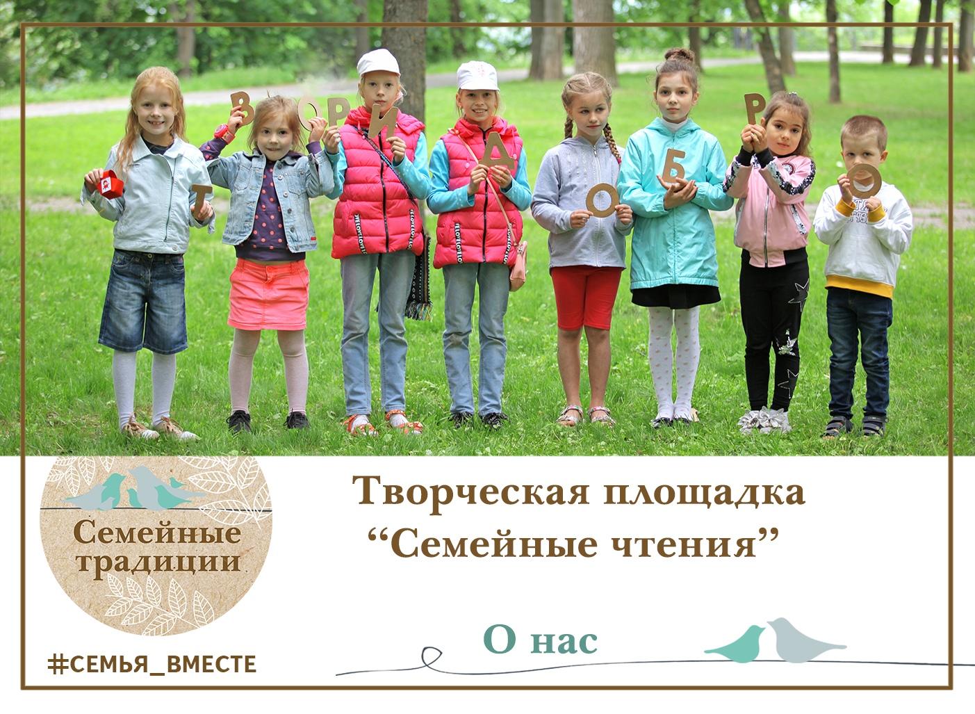 Могилевчан ижителей области приглашают насемейный фестиваль