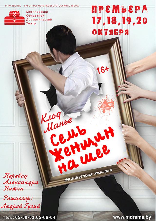 Наодной сцене сталантливыми детьми Могилёвщины выступит Лариса Грибалёва 6октября