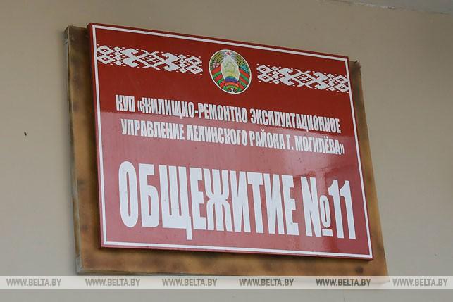 В54общежитиях Могилёва планируют заменить неисправные электроплиты иотремонтировать кровли доконца года