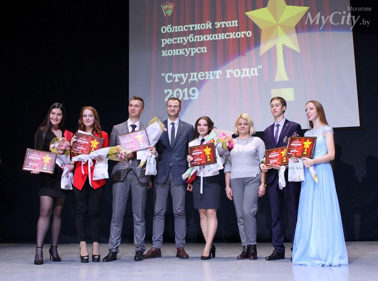 ВМогилеве выбрали лучшего студента года