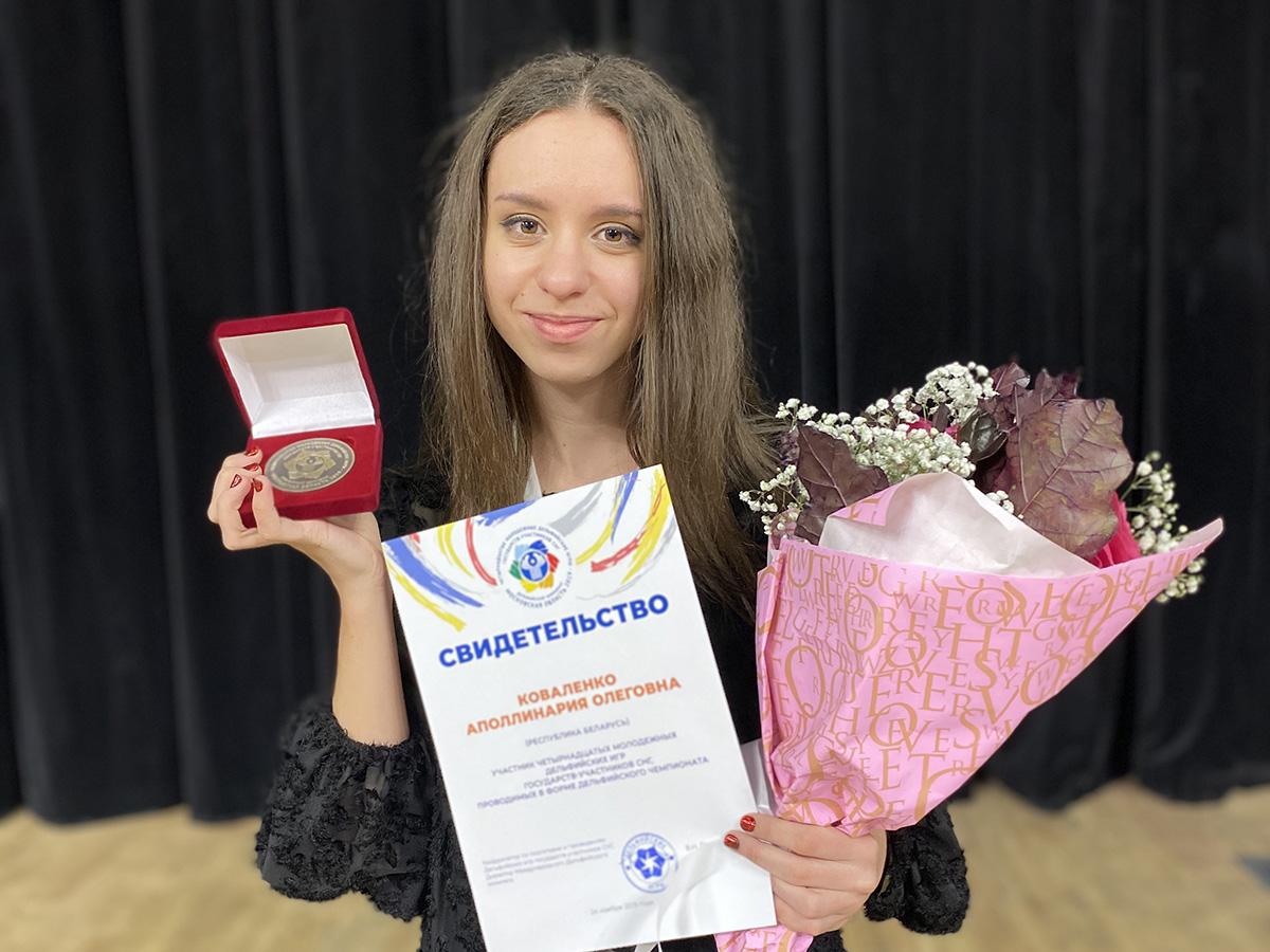 Могилевская вокалистка стала бронзовым призером Дельфийских игр