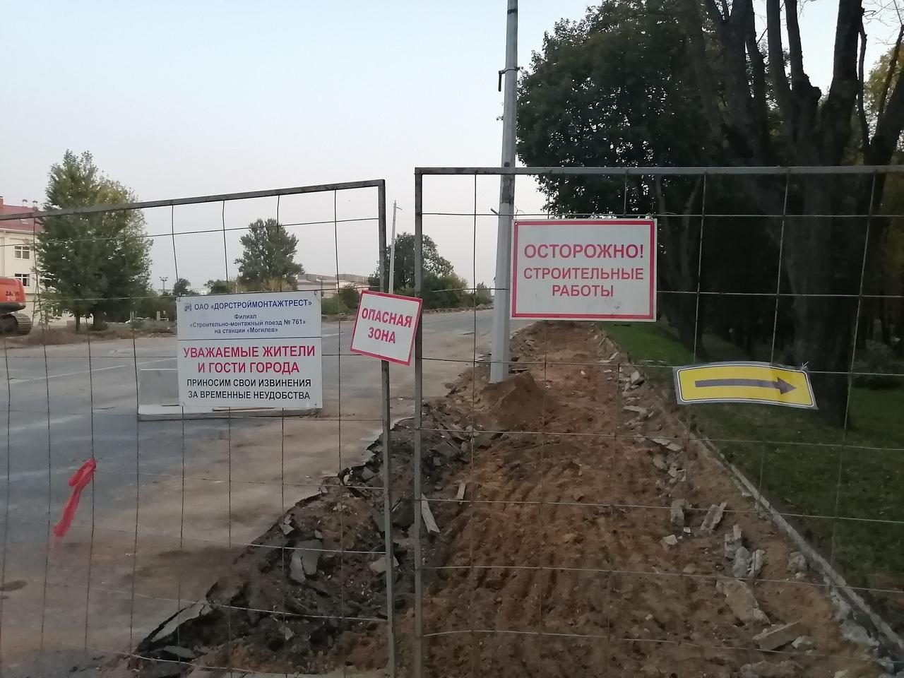 ВМогилёве начался демонтаж путепровода поулице Первомайской