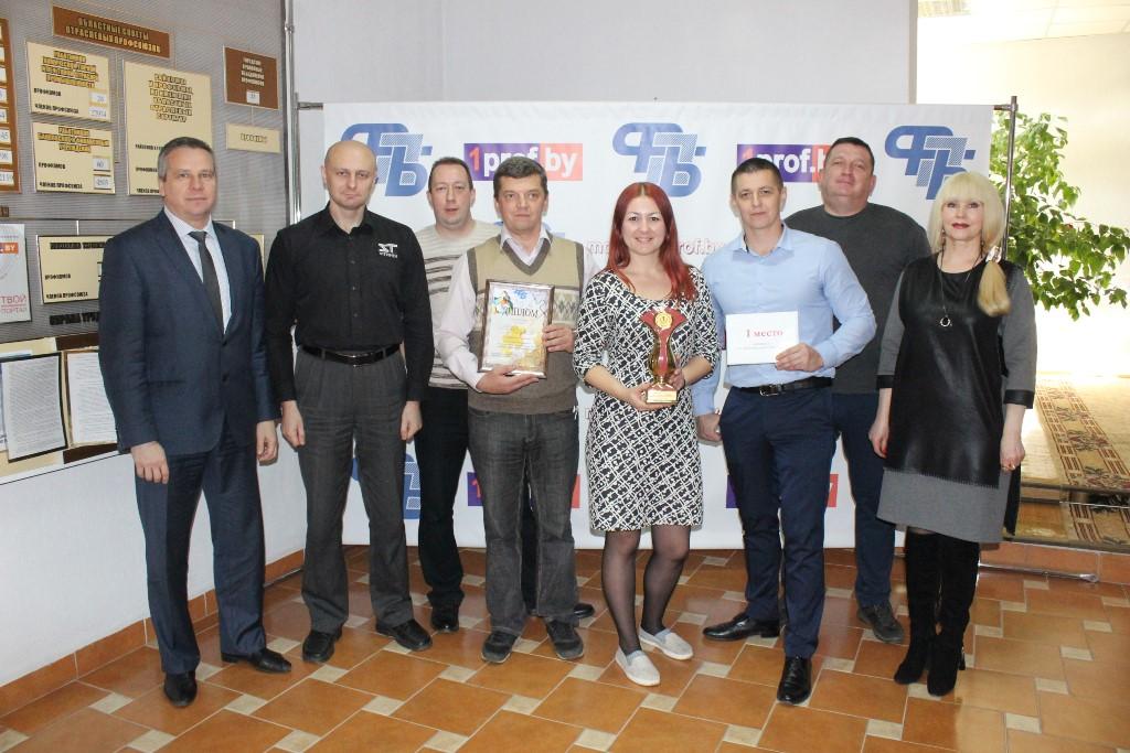 Профсоюзы Могилевской области встретились винтеллектуальном поединке