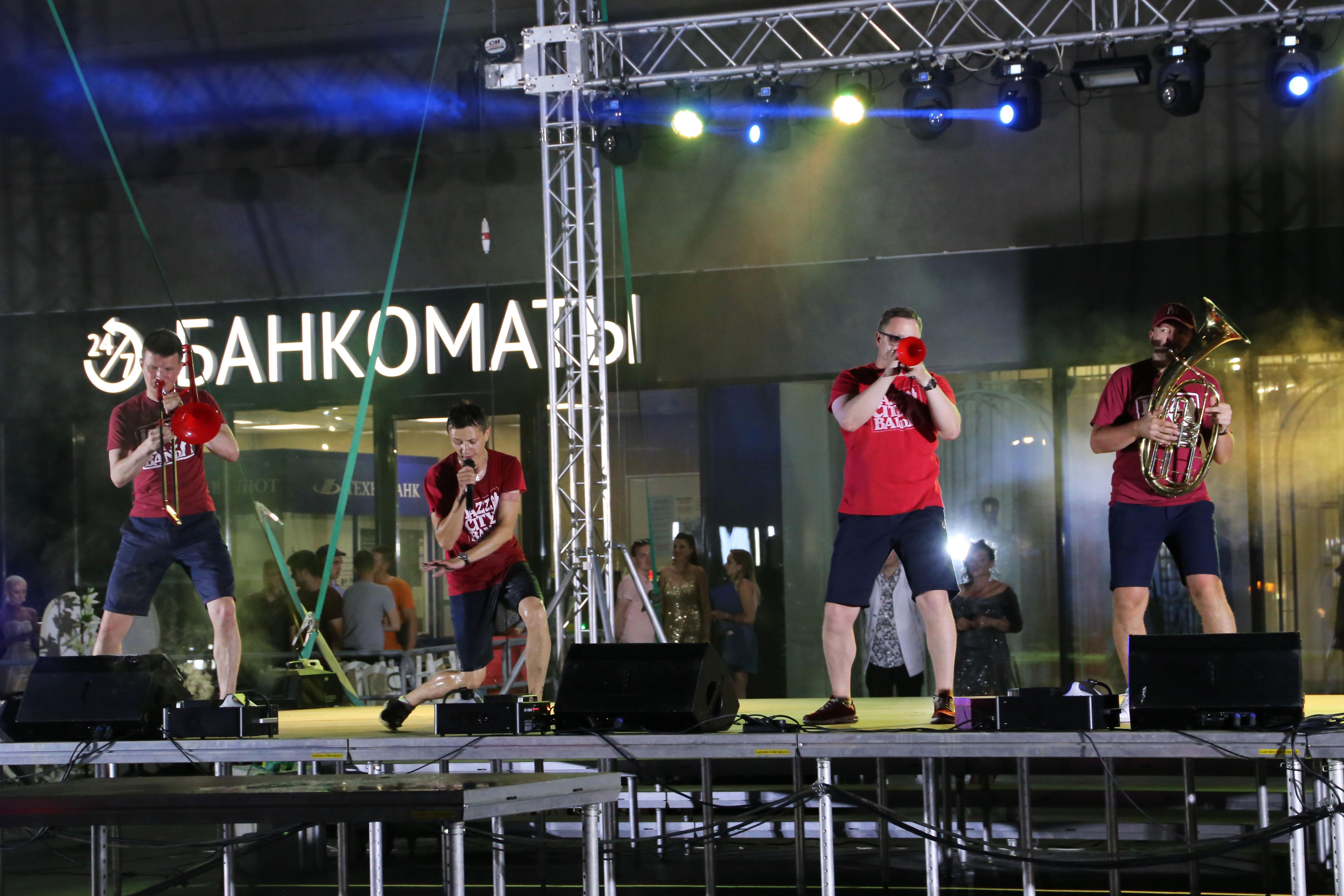 Могилевская группа Jazz City Band даст концерт возле ТЦ«Атрум» 24июля