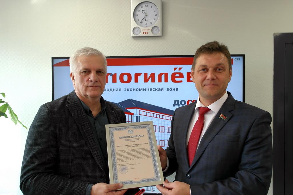 Новый резидент СЭЗ «Могилев» планирует реализовать экспортоориентированный проект