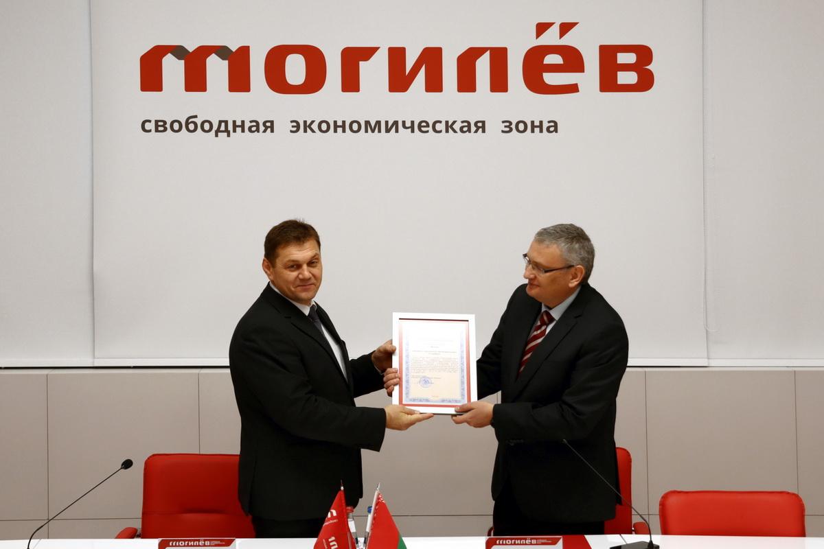 ВСЭЗ «Могилев» зарегистрирован новый резидент