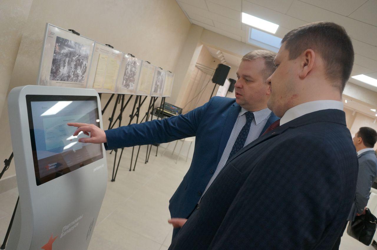 Интерактивная выставка «Партизаны Беларуси» открылась вМогилеве