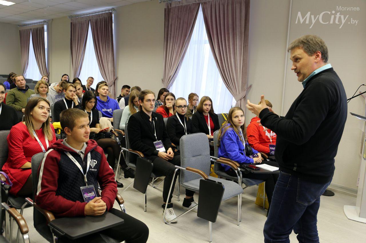 Молодежный студенческий форум проходит в Могилеве
