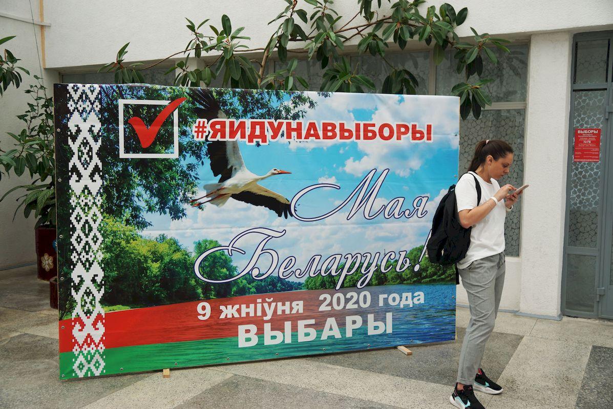 Предварительные итоги выборов: за Лукашенко – 80,23%