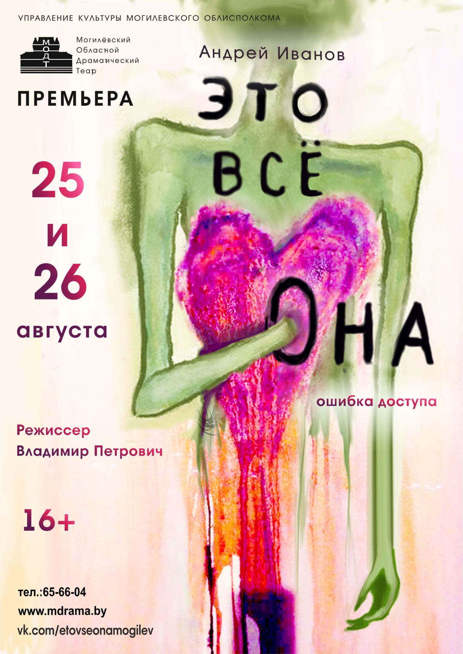 Всоздании «народной» карты Могилева приглашают принять участие горожан
