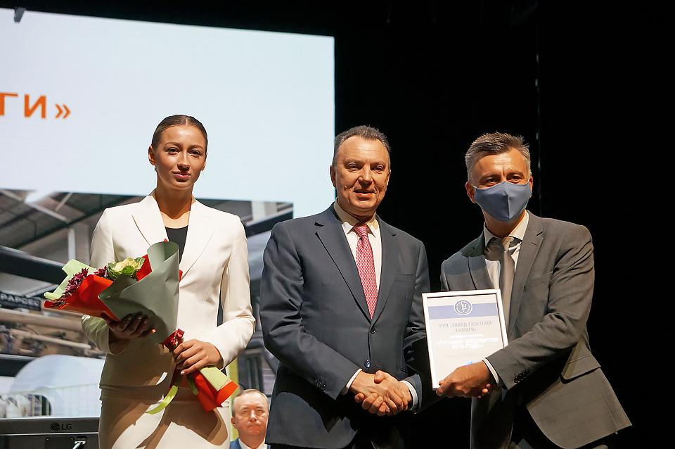 Четыре предприятия Могилевской области стали лауреатами конкурса «Лучший экспортер»