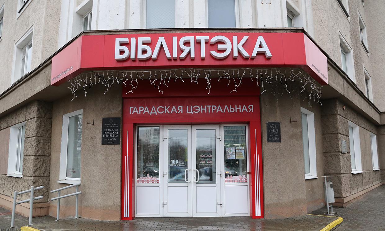 Могилевчан приглашают принять участие вблаготворительной акции «#Щедраясуббота»