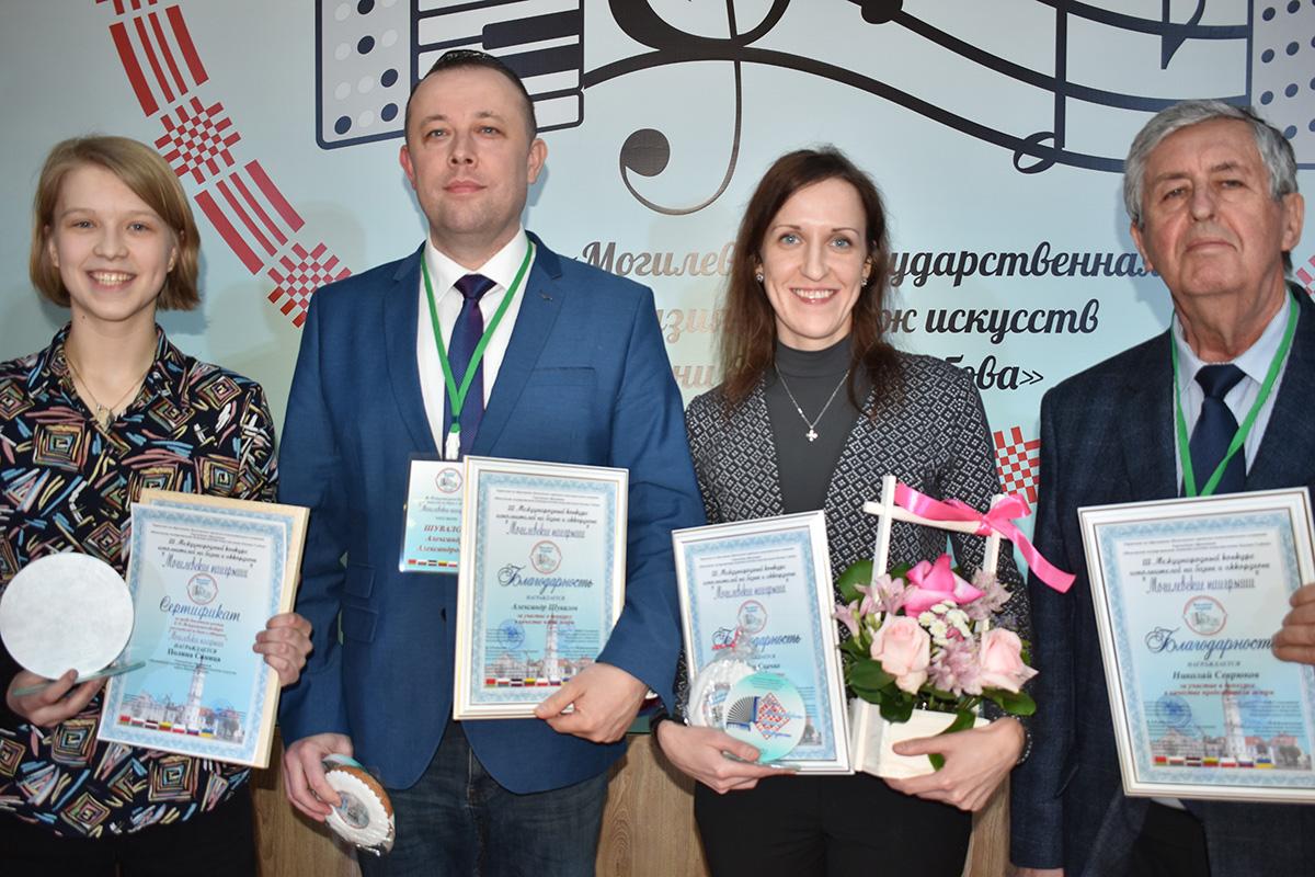Гран-при «Могилевских наигрышей» завоевала учащаяся гимназии-колледжа искусств им.Е.Глебова