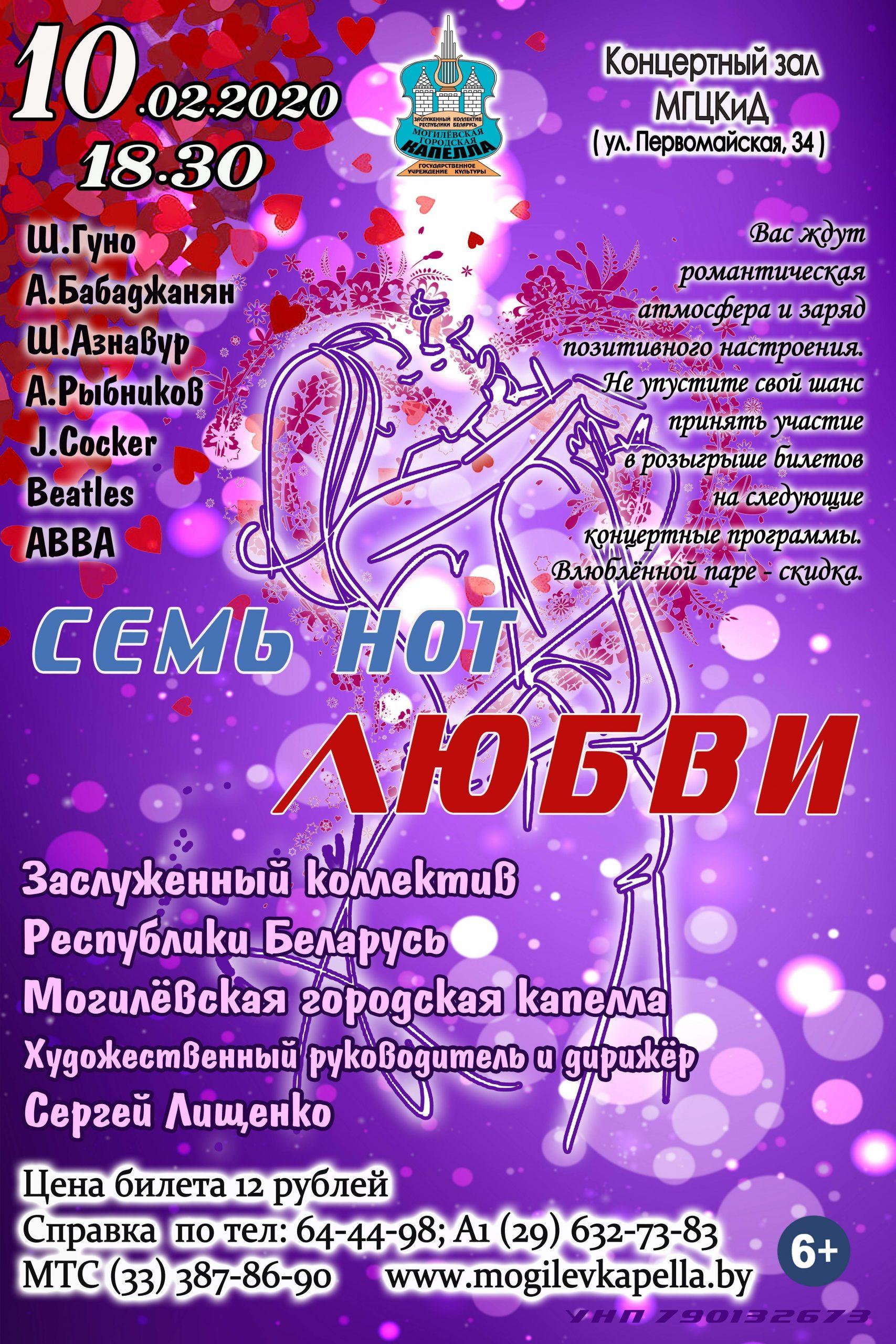 Выставка декоративно-прикладного искусства «Каляровая скарбонка» готовится коткрытию вМогилеве