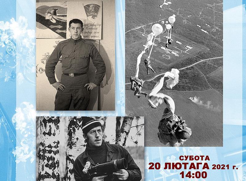 «Краязнаўчая гасцёўня», посвященная творчеству фотомастера Анатолия Толкачева, состоится вкраеведческом музее Могилева