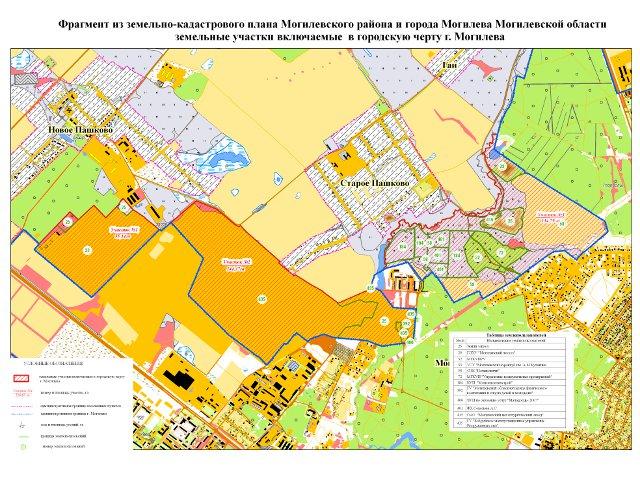 Могилёв расширится на 334 га земель