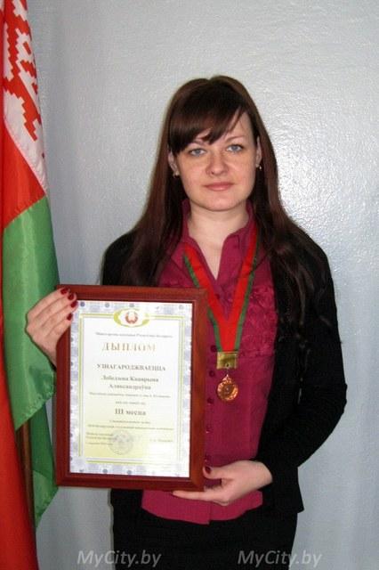 Могилёвские студентки взяли «бронзу» республиканской юридической олимпиады