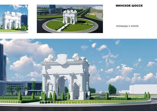 Возведение триумфальной арки продолжается вМогилёве