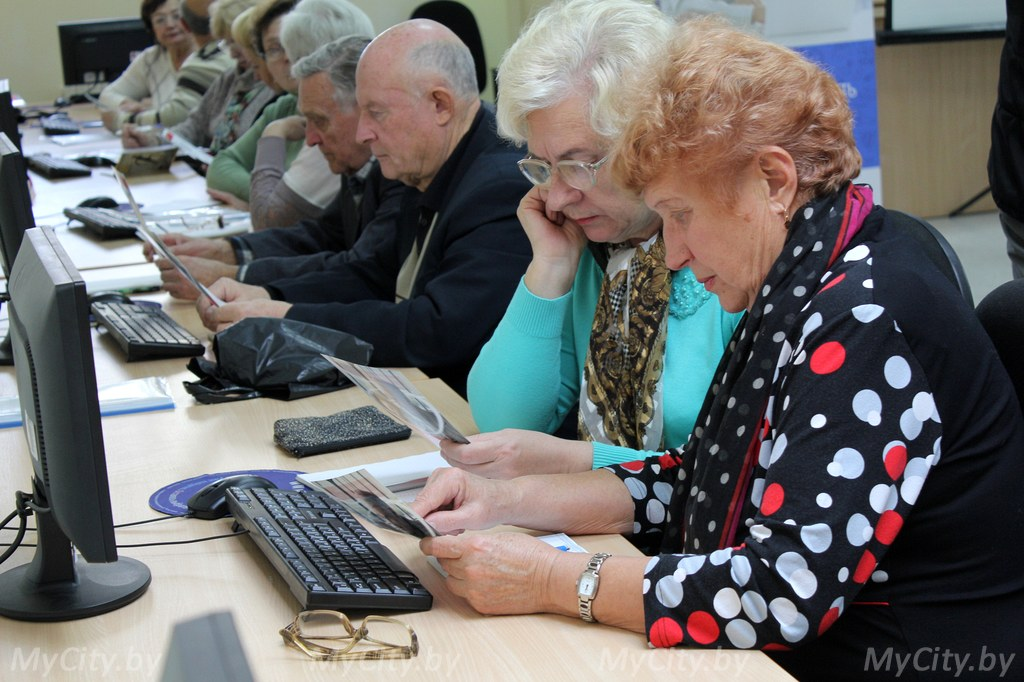 Льготы ветеран труда не пенсионер какие льготы