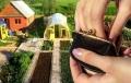 Могилевчане должны уплатить земельный налог и налог на недвижимость в 2020 году не позднее 16 ноября